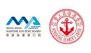 Port of Hongkong