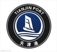 Tianjin Port China