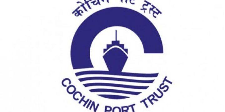 Port of Cochin